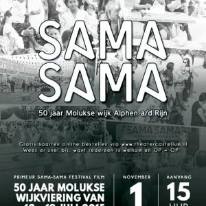 SAMA SAMA Theater